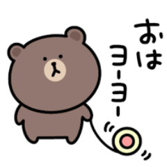 【ダジャレ】シュールなミニブラウン