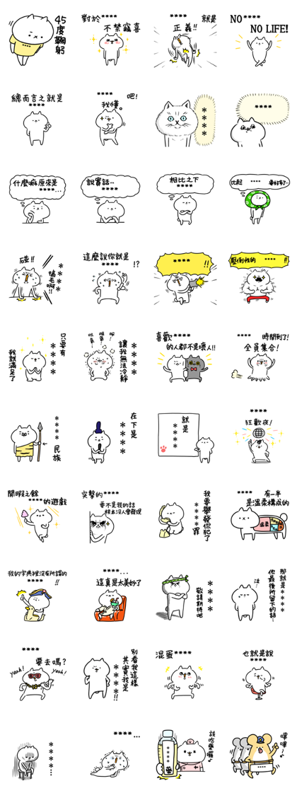 Intense Cat Custom Stickers 2