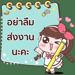Boobib Message Stickers