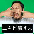 かわいい男2021と日本人(2)
