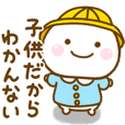 Smile kun everyday 2