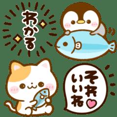 くっきり文字♡キャラクター大集合