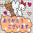 (かわいい日常会話スタンプ222)