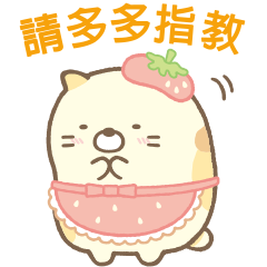 Sumikkogurashi Family Stickers 3