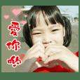 可愛的寶貝Chen&Yen