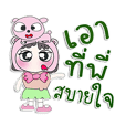 ^_^!! My name is FaniNi. Dog. !