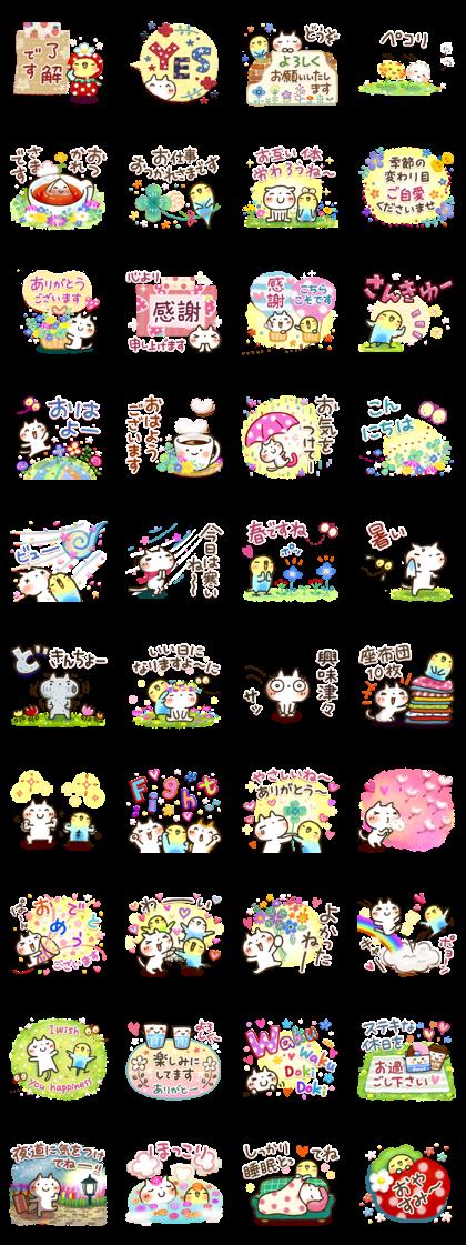 Sweet Healing Spring Stickers