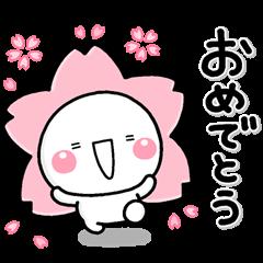 SHIROMARU×RIZAP