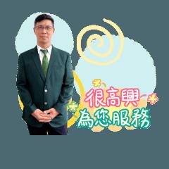 住商 - 郭庭榕