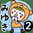 Name Sticker [Miyuki] Vol.2