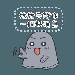 抹布小幽靈-訊息貼圖