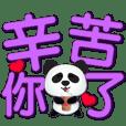 Cute panda super practical