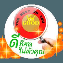 Julie J.Thailand_20210923231813