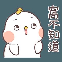 小胖雞 - 可愛無罪