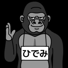 hidemi is gorilla