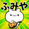 Dear Fumiya's. Sticker!!