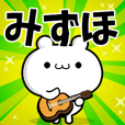 Dear Mizuho's. Sticker!!