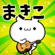 Dear Makiko's. Sticker!!