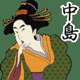Ukiyoe Sticker (Nakajima)