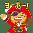 pirates Sticker2