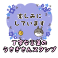 Polite word Usagi-san Sticker