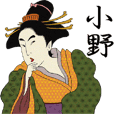 Ukiyoe Sticker (Ono)