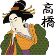 Ukiyoe Sticker (Takahashi)