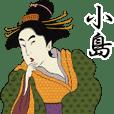 Ukiyoe Sticker (Kojima)