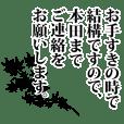 本田さん名前ナレーション