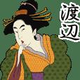 Ukiyoe Sticker (Watanabe)