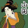 Ukiyoe Sticker (Yamada)