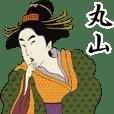 Ukiyoe Sticker (Maruyama)