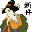 Ukiyoe Sticker (Arai)