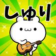 Dear Shuri's. Sticker!!