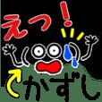 Kazushi only