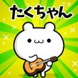Dear Takuchan's. Sticker!!