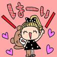 (かわいい日常会話スタンプ228)