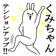 kumi's fun rabbit