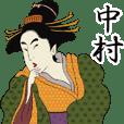 Ukiyoe Sticker (Nakamura)