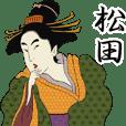 Ukiyoe Sticker (Matsuda)