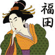 Ukiyoe Sticker (Hukuda)