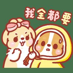 柯基犬卡卡 - 可愛實用篇 ♪