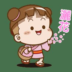 櫻花可可亞-心花開了