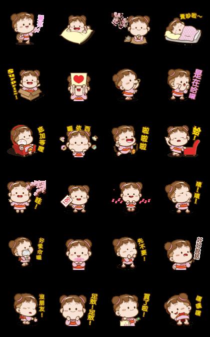 Sakura Cocoa: So Happy