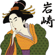 Ukiyoe Sticker (Iwasaki)