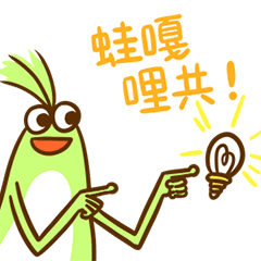 Frogmurmur