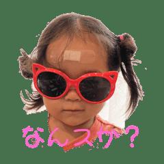 中田家餓鬼レンジャー!