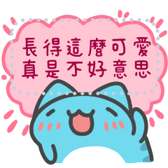 BugCat-Capoo: Adorable Message Stickers