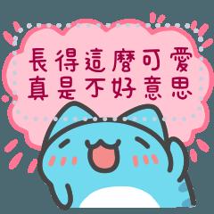 貓貓蟲-咖波 超可愛訊息貼圖