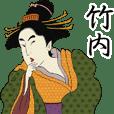 Ukiyoe Sticker (Takeuchi)